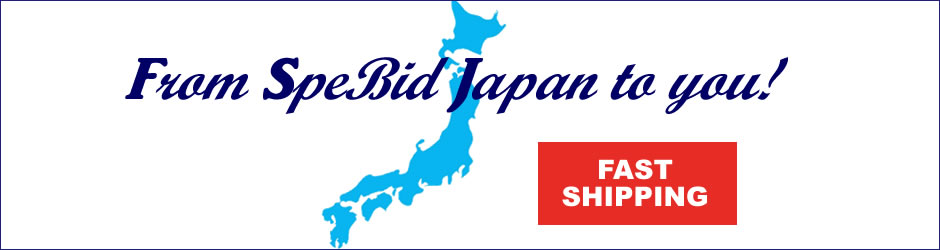 SpeBid.Com | Bid on Yahoo Japan Auctions. Order from Popular Japanese Websites!, Buyee fromjapan, SpeBid Japan, Japanese, Yahoo! Japan, Yahoo! Japan Auctions, Japan Shopping, Japan Shopping Service, Japanese Shopping Service, Buy from Japan, Shop Japan, Proxy Service, Buying Service, Deputy Service, Tenso.com., Tenso